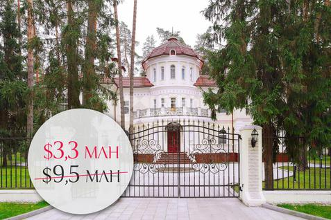 Дом Сосны-1, id hs1102702, фото 1