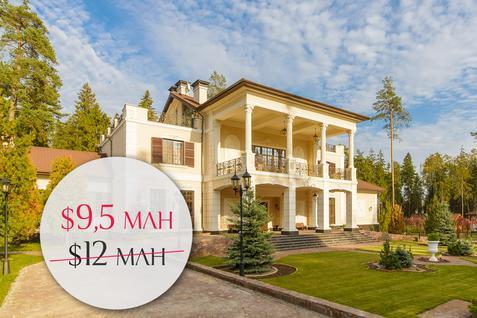 Дом Юрлово, id hs1503103, фото 1