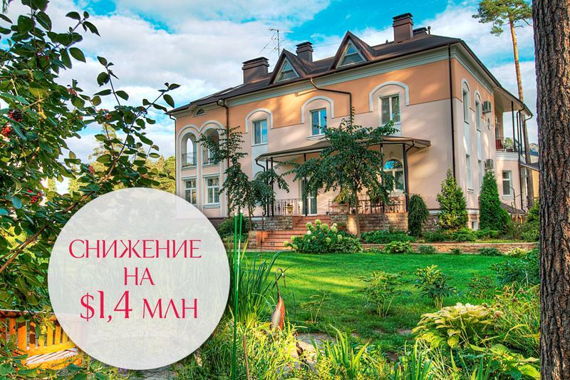 Дом Троицкое, id hl1700903, фото 1