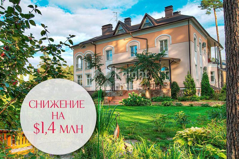 Дом Троицкое, id hs1700903, фото 1