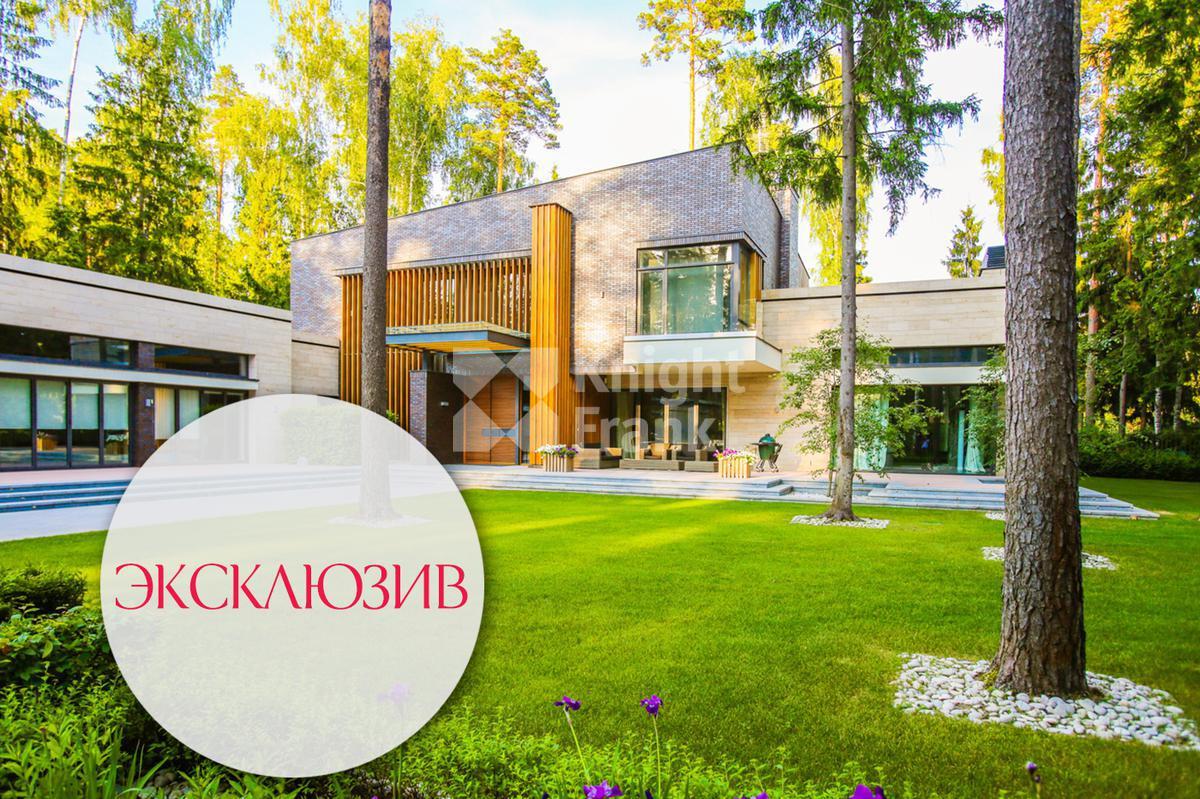 Дом Вымпел, id hs9909990, фото 1