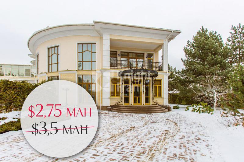 Дом Новахово, id hs9910594, фото 1