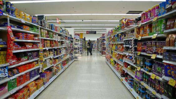 Супермаркет Супермаркет, id ir1306, фото 1