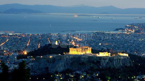 Офисное здание Здание с панорамным видом в Греции, id ir1384, фото 1