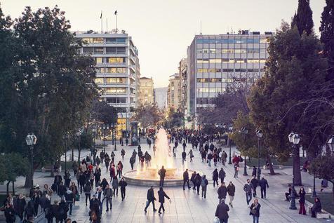 Офисное здание Здание в центре Афин в Греции, id ir1386, фото 1
