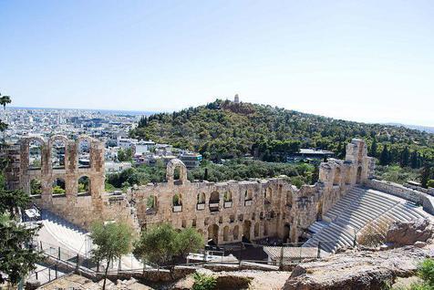 Офисное здание Здание в центре Афин в Греции, id ir1386, фото 2