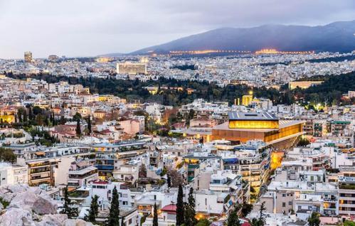 Офисное здание Коммерческое здание в Афинах в Греции, id ir1391, фото 1