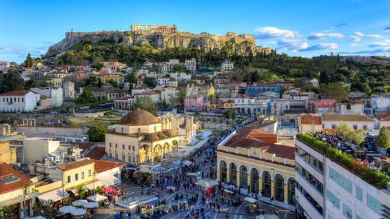 Офисное здание Здание в центре в Греции, id ir1394, фото 1