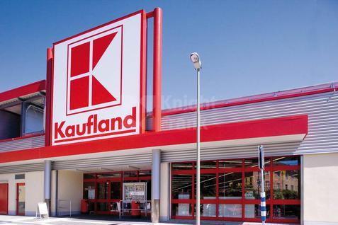 Торговый центр Торговый центр Kaufland, id ir371, фото 1