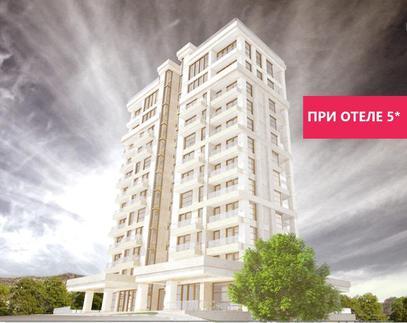Новостройка Комплекс элитных апартаментов при пятизвездочном отеле, id ir949, фото 1