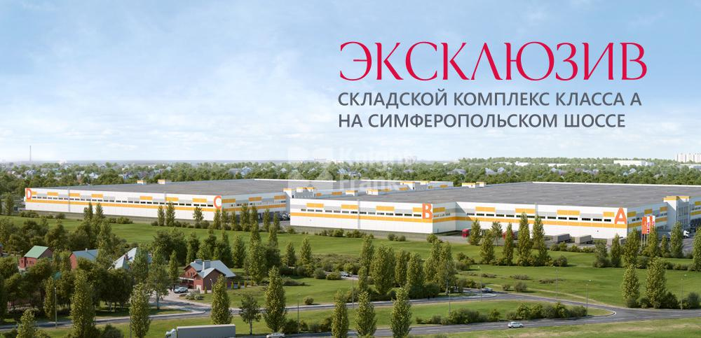 Склад Борисовский, id wl9110613, фото 14