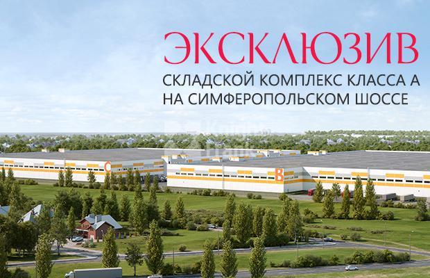 Склад Борисовский, id wl9110613, фото 11