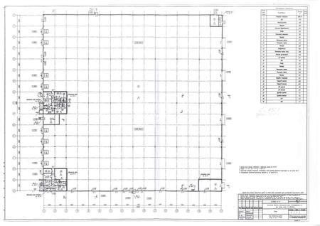 Склад Терминал Грибки, id wl915281, фото 2
