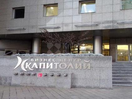 Бизнес-центр Капитолий Вернадского, id os10325, фото 2