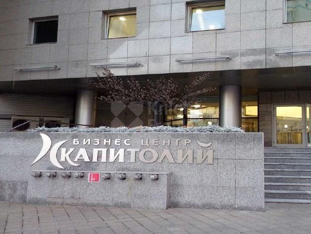 Бизнес-центр Капитолий Вернадского, id id10325, фото 2