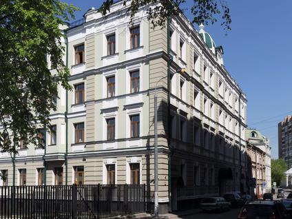 Особняк Демидов Двор, id id1129, фото 1