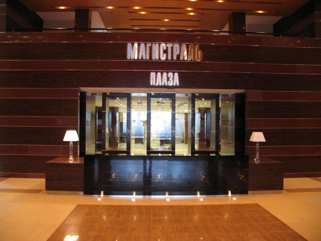 Бизнес-центр Магистраль Плаза, id id140, фото 6