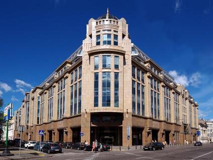 Бизнес-центр Воздвиженка Центр, id id1510, фото 1