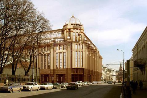 Бизнес-центр Воздвиженка Центр, id id1510, фото 2
