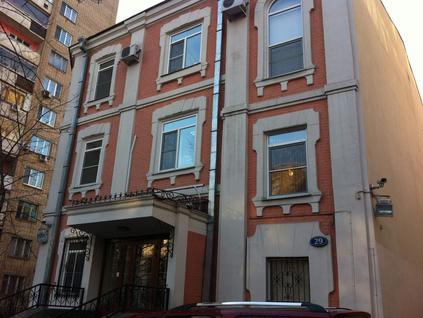 Особняк Гагаринский переулок, 29, id id1632, фото 1