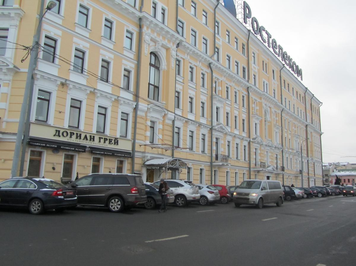 Бизнес-центр Кадашевская набережная, 6/1, id os2099, фото 4