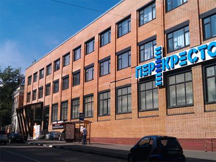 Бизнес-центр Рассвет 3.6 (Апельсин), id id21811, фото 1
