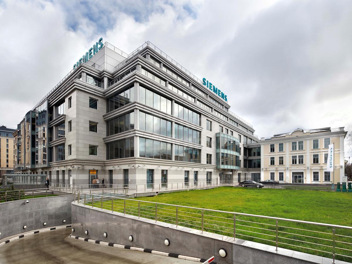 Бизнес-центр Легион II (Здание Сименс), id id22269, фото 1