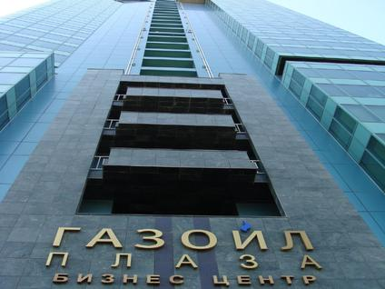 Бизнес-центр Газойл Плаза, id id22700, фото 2