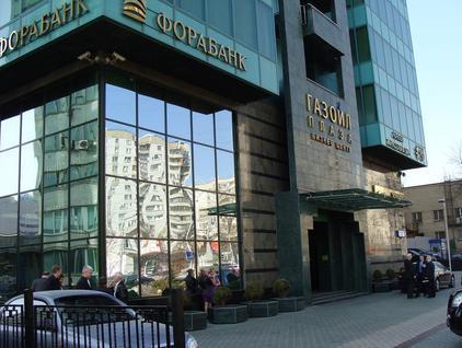Бизнес-центр Газойл Плаза, id id22700, фото 4