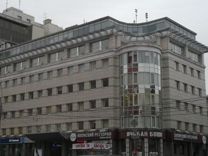 Бизнес-центр Красная Пресня улица, 22, id os2335, фото 1