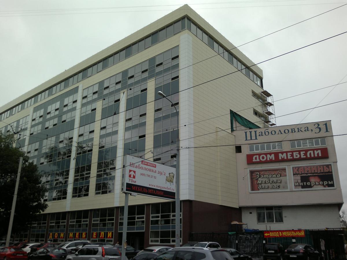 Бизнес-парк Шаболовка 31 (Строение Г), id id25505, фото 6