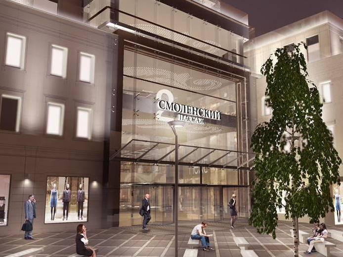 Бизнес-центр Смоленский Пассаж II, id id27051, фото 5