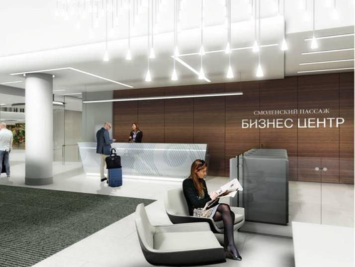 Бизнес-центр Смоленский Пассаж II, id id27051, фото 8