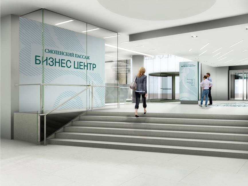 Бизнес-центр Смоленский Пассаж II, id id27051, фото 6