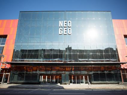 Бизнес-центр NEO GEO (Корпус B), id id30755, фото 4