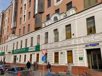 Особняк Никитский бульвар, 10, id os3310, фото 1