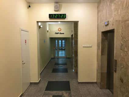 Бизнес-центр Новинский, id id3412, фото 4