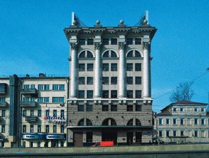 Бизнес-центр Новинский, id id3412, фото 2