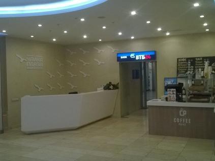 Бизнес-центр Чайка Плаза 7, id id3477, фото 3