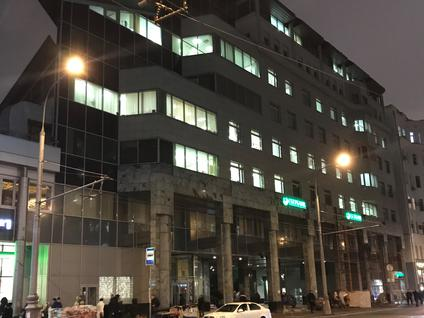Бизнес-центр Новослободская улица, 16, id id35628, фото 1