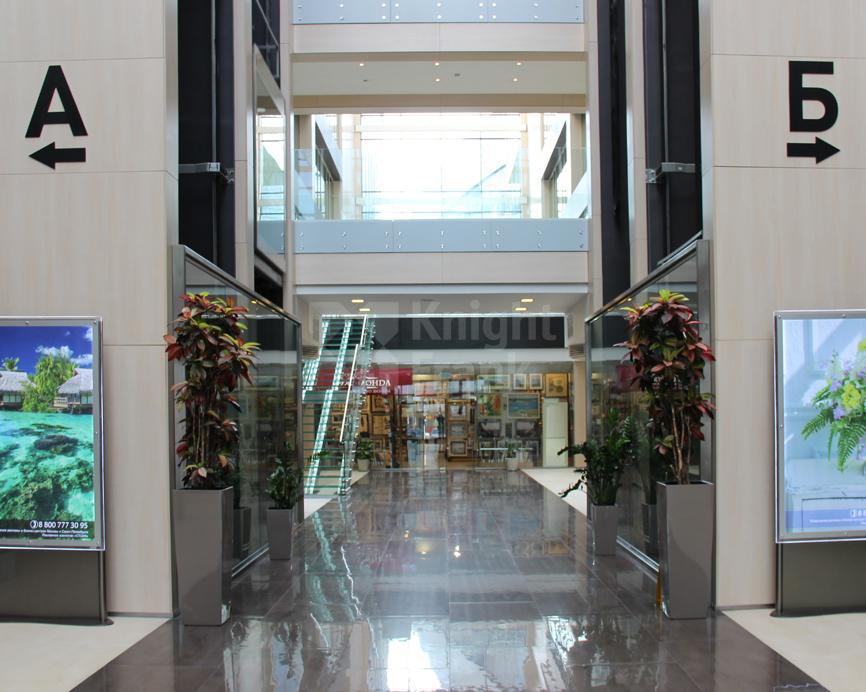 Многофункциональный комплекс Олимпик Холл, id id3580, фото 4