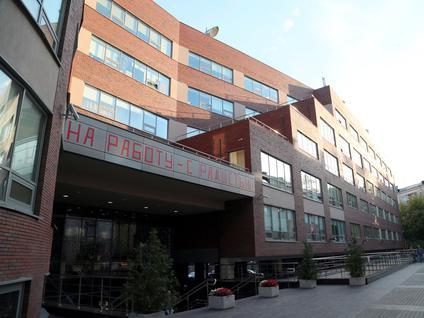 Бизнес-центр Melnikoff House, id id3599, фото 1