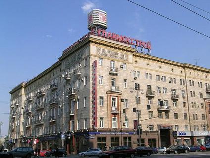 Особняк Тверская улица, 6 стр. 2, id id36007, фото 1