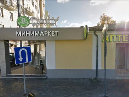 Особняк Новокузнецкая улица, 1 стр. 1, id id36118, фото 3