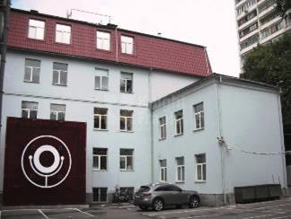 Особняк Мещанская улица, д. 7 стр. 4, id id36561, фото 1