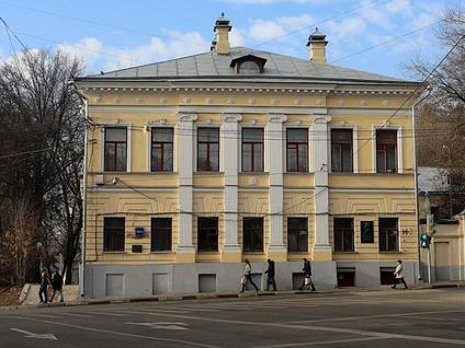Особняк Дом Телешова, id id3855, фото 1