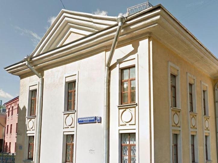 Особняк Протопоповский переулок, 19, id id4004, фото 2