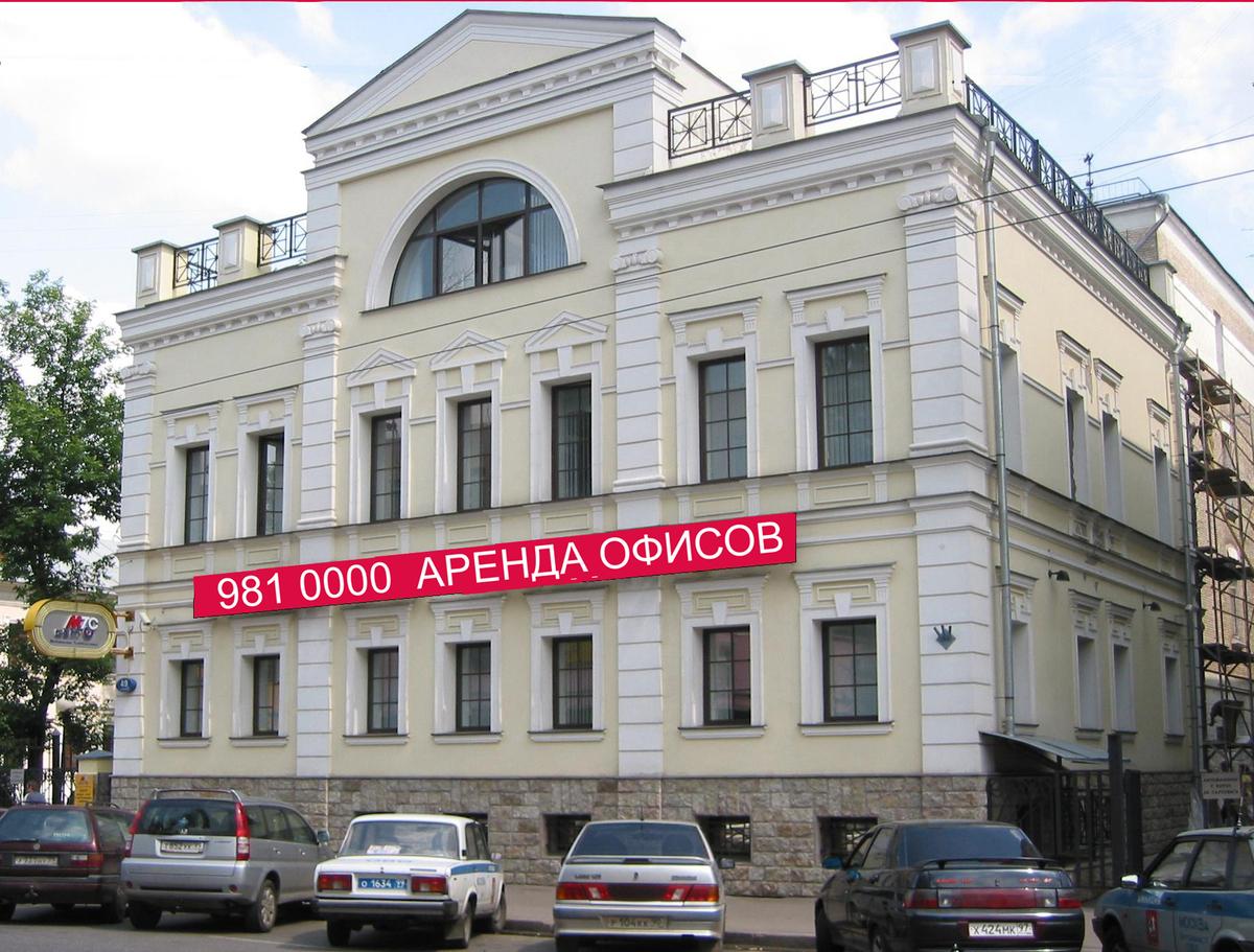 Особняк Пятницкая улица, 49 стр. 3, id id4078, фото 1