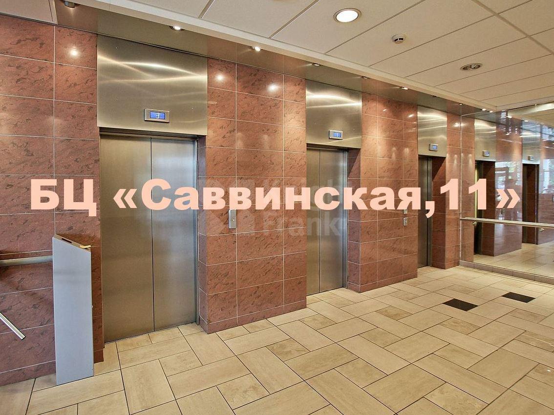 Бизнес-центр Дом на Саввинской, id id4192, фото 3