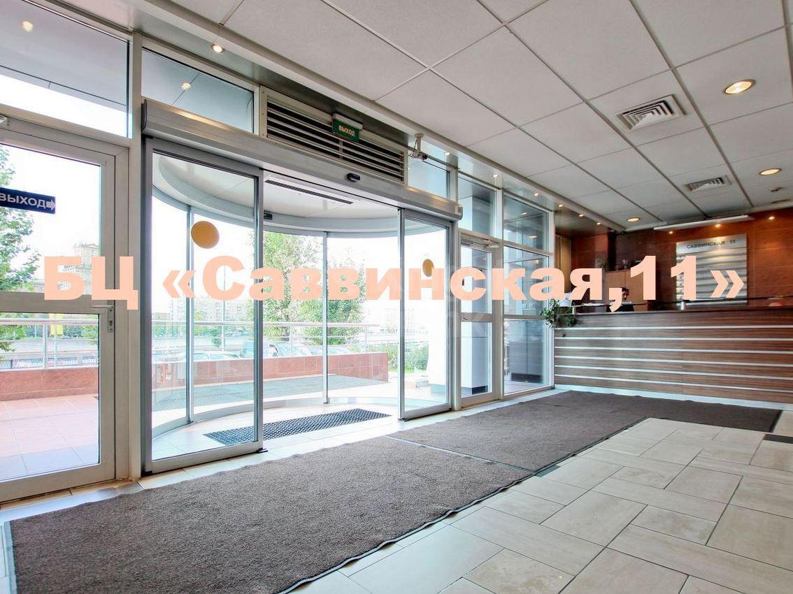 Бизнес-центр Дом на Саввинской, id id4192, фото 2